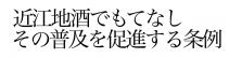 f.menu_jourei